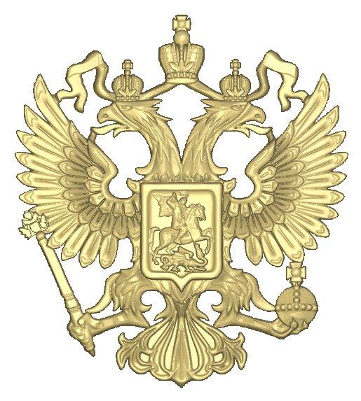 Герб России резной из дерева Вариант 4